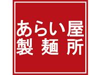 福島県からお取り寄せ