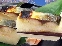 鯖寿司 押し寿司 美園