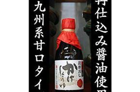 福岡の下町浦野醤油ネット店