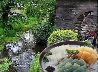下仁田土屋食品の写真
