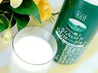 新鮮な生乳から作った乳製品