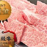 松阪牛 三重松良の画像