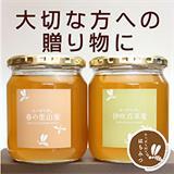 みつばち村・春日養蜂場の画像