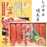 竹丸渋谷水産の画像