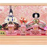 人形広場の画像
