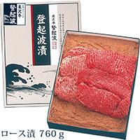 米沢牛登起波の画像3