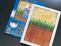 石見 和田珍味の画像3