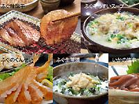 石見 和田珍味の画像6
