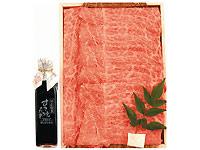 【送料無料】黒毛和牛すき焼き・しゃぶしゃぶ用