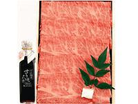 肉のげんさんの画像1