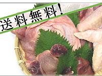 地鶏ファームの画像1