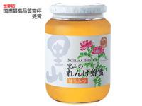 山田養蜂場の画像2