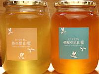 みつばち村・春日養蜂場の画像2