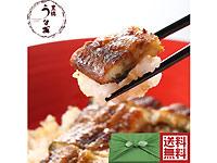 国産豊橋うなぎ夏目商店の画像3