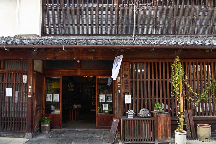 株式会社 酒持田本店の外観